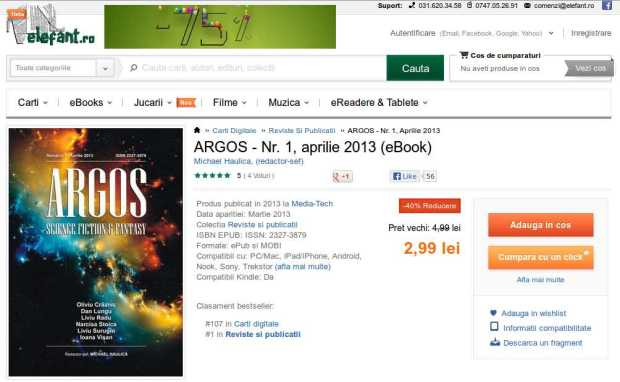 argos-Screenshot at 2013-05-02-1004w