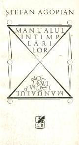 Stefan Agopian - Manualul intimplarilor (Cartea Romaneasca, 1984)