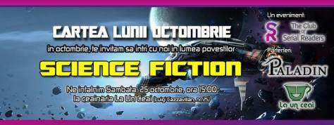 serian readers octombrie 2014